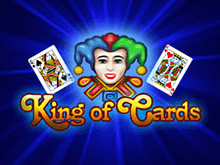 Онлайн аппарат King Of Cards